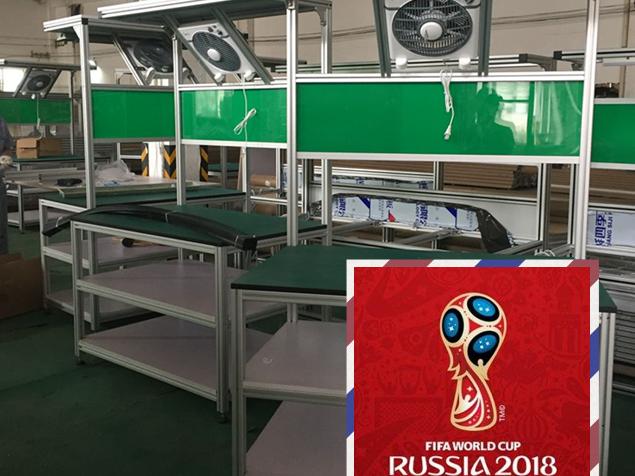 距离上一届世界杯,美诚铝业有哪些变化?