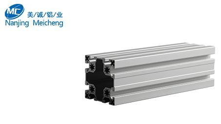 工业流水线铝型材9090W