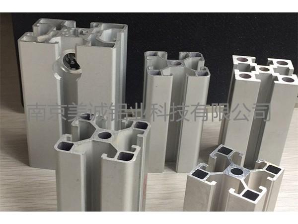 大批量3030工业铝型材价格怎么算?
