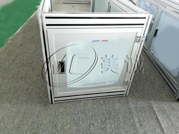 机器外罩铝框架
