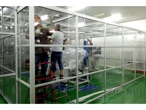 工业铝型材洁净房