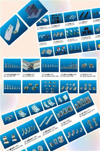 工业铝型材配件图片3