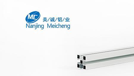 工业流水线铝型材4040A