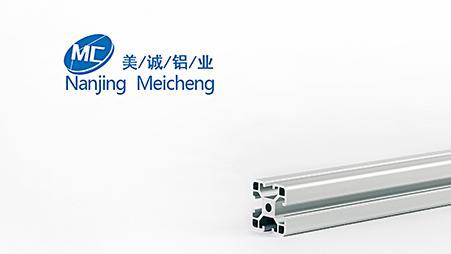 工业流水线铝型材4040C