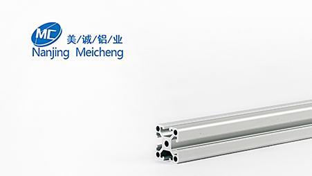 工业流水线铝型材4040D