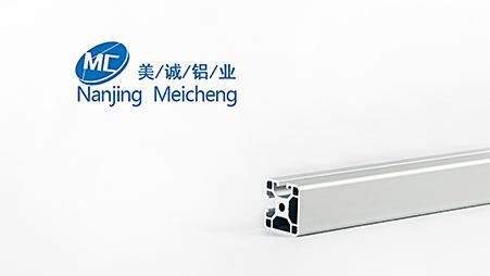 工业流水线铝型材4040E
