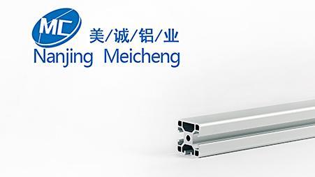 工业流水线铝型材4040EF