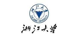 美诚铝业合作客户:浙江大学