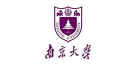 美诚铝业合作客户:南京大学