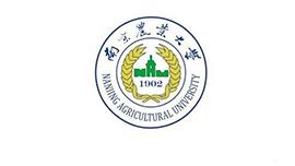 美诚铝业合作客户:南京农业大学