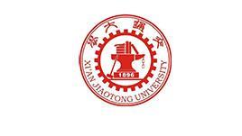 美诚铝业合作客户:西安交通大学