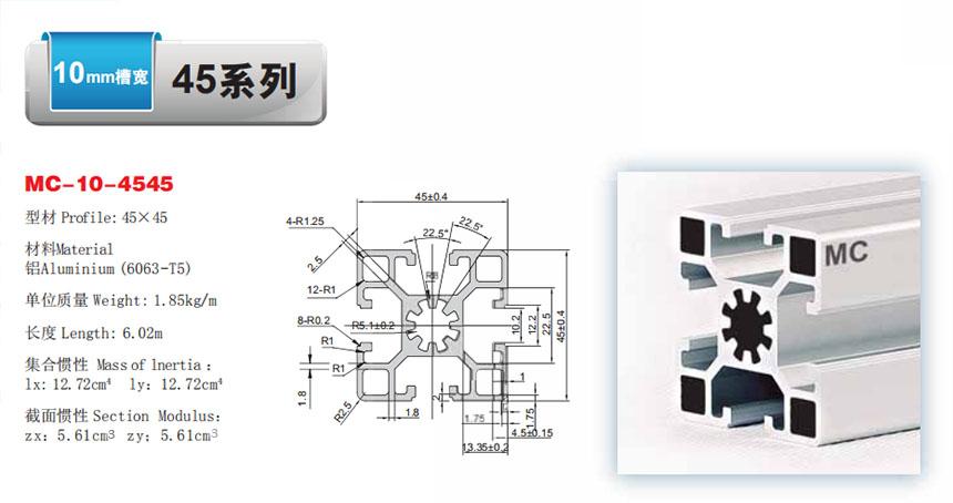 MC-10-4545