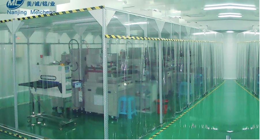 科研项目铝型材洁净房