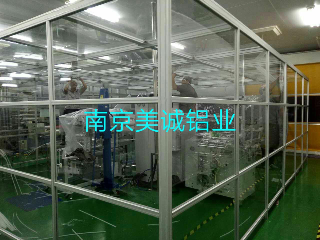 工业铝型材洁净房安装过程01