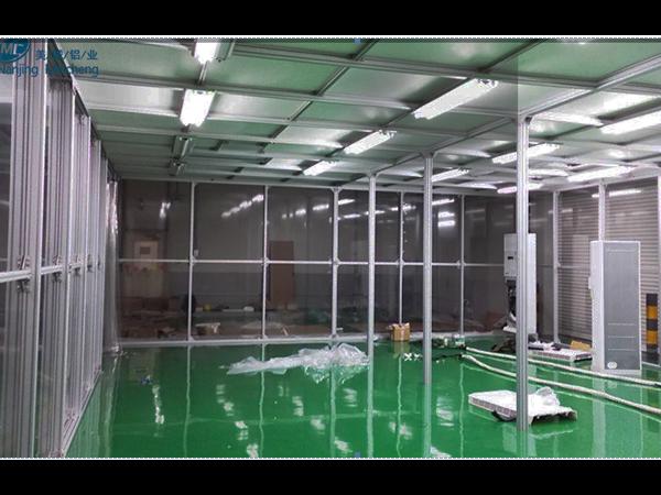 怎样选择工业铝型材洁净房——南京美诚铝业