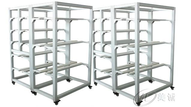 铝型材移动架子