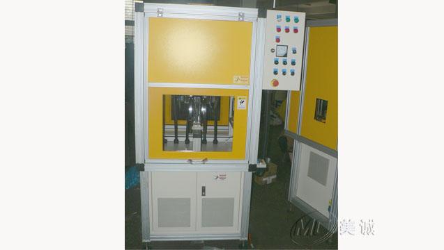 电气控制柜.