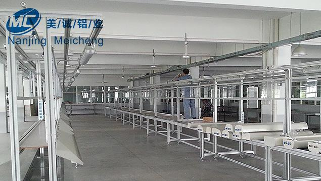 铝型材工作台MC001