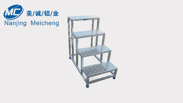 铝型材工业梯MC005
