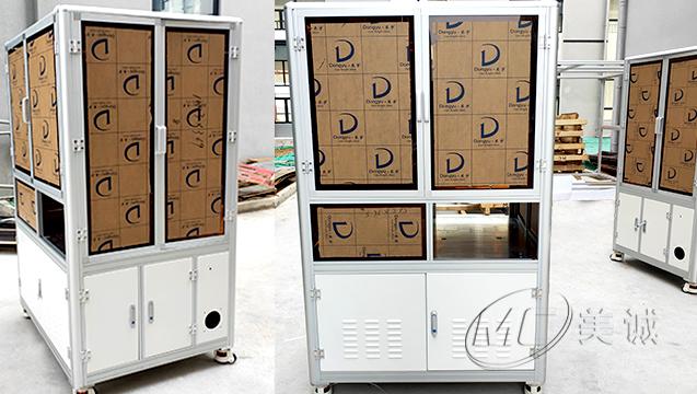 移动储物柜