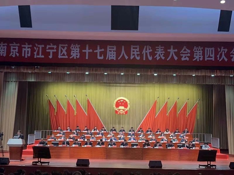 美诚铝业总经理参加政协江宁区第十二届委员会第四次会议3