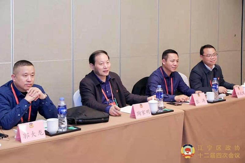 美诚铝业总经理参加政协江宁区第十二届委员会第四次会议1