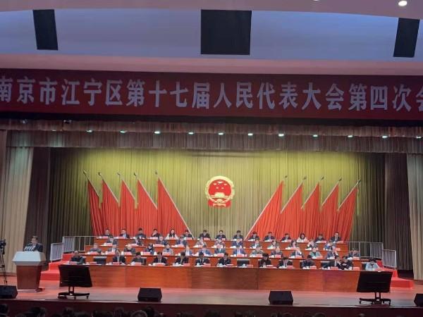 美诚铝业总经理参加政协江宁区第十二届委员会第四次会议