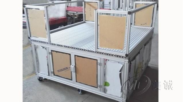 铝型材机柜MC003