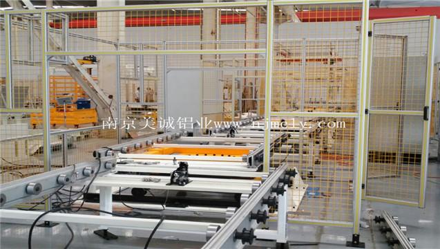 铝型材围栏 (1)
