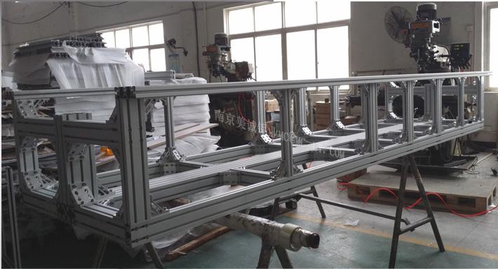 铝型材框架0061