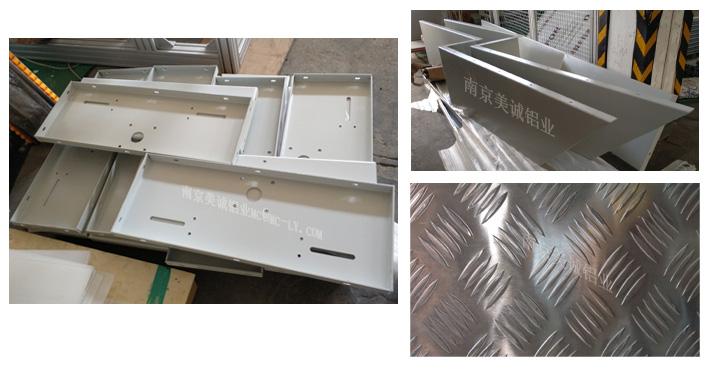 铝型材配套板材0062