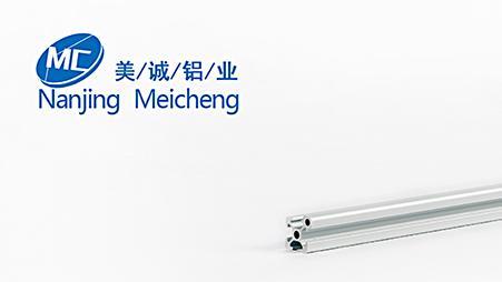 工业流水线铝型材2020R