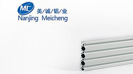 工业流水线铝型材2080