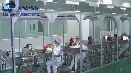 铝型材无尘室MC006