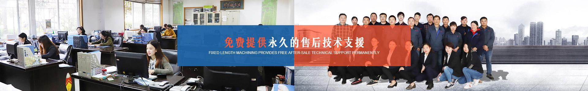 美诚铝业免费提供永久的售后技术支援