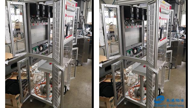 亚克力板铝型材机柜