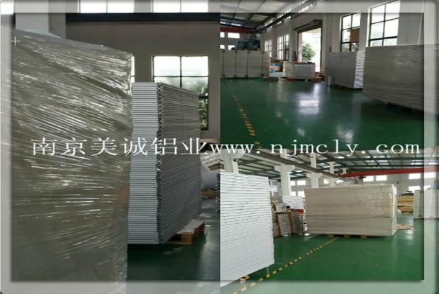 南京美诚铝业铝型材围栏组装成片