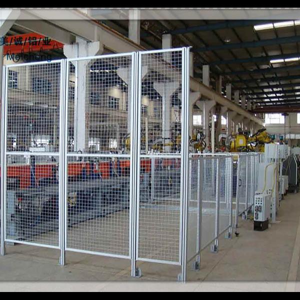 铝型材围栏制作——南京美诚铝业