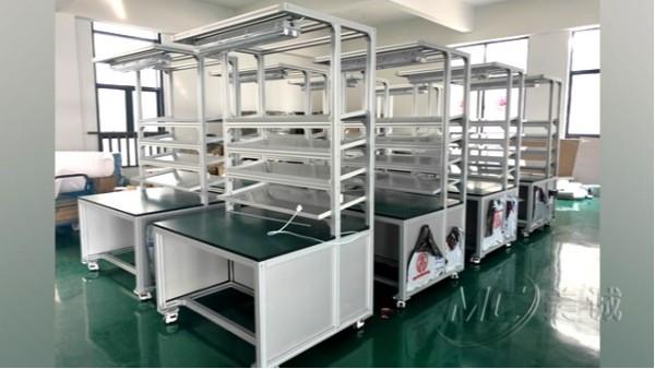铝型材机箱工作台