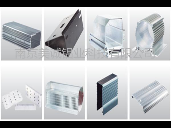 工业铝型材厂家提供开模定制服务吗