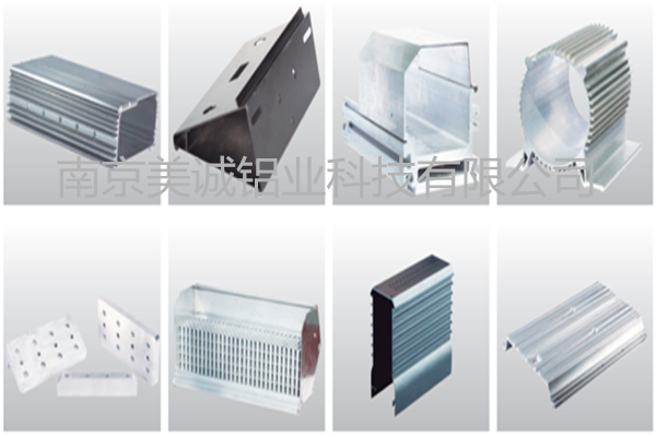 铝型材定制