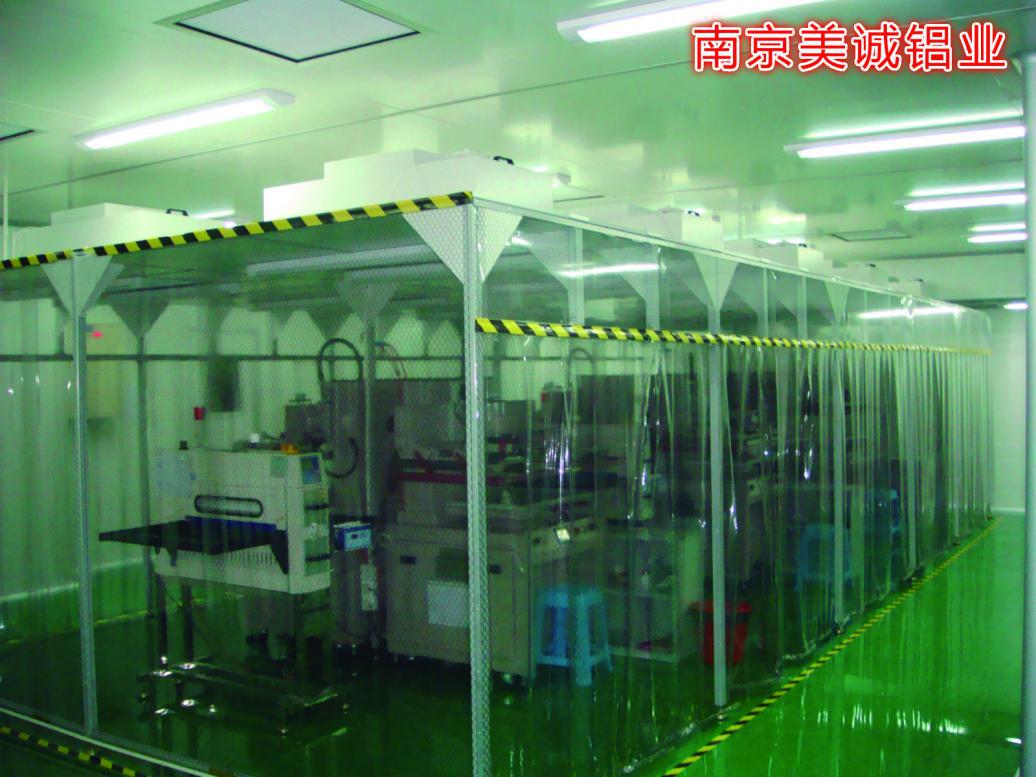 铝型材洁净棚的普及及应用