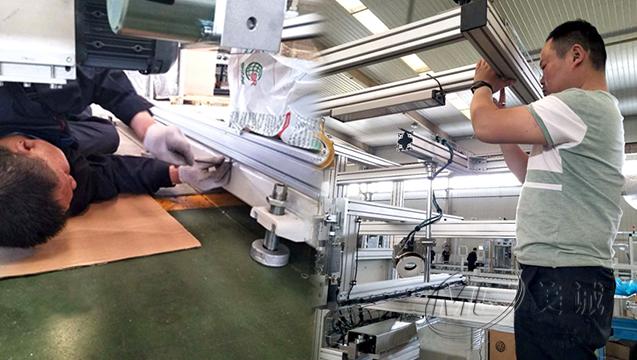 铝型材机器人设备防护罩组装