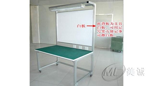 白板移动架