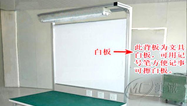 白板移动架 二
