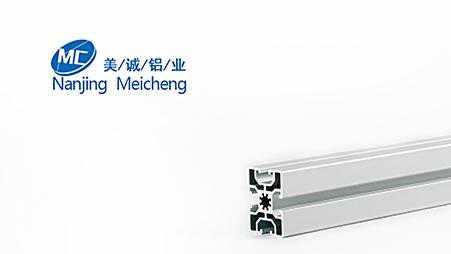 工业流水线铝型材4560