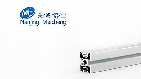 工业流水线铝型材4560W