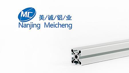 工业流水线铝型材5050W
