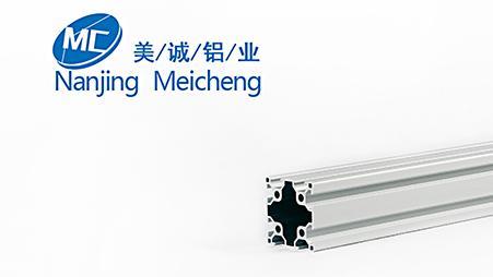 工业流水线铝型材6060