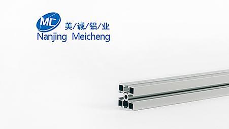 工业流水线铝型材4040GE